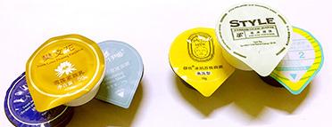Leadmens Packaging analysis of the mainstream trend of packaging industry