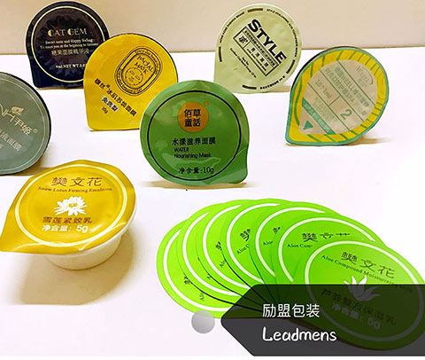 Leadmens International believes cosmetic packaging is very good